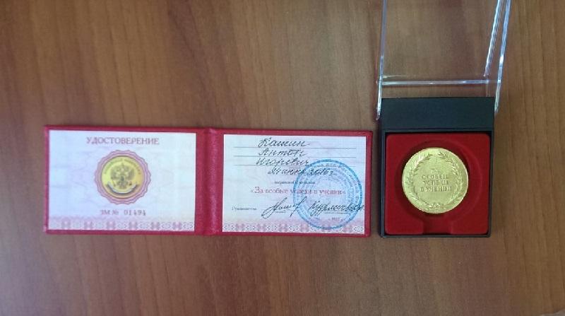 Поздравление выпускников 9 класса с получением аттестата