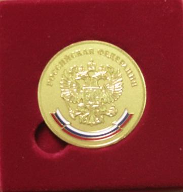 Достижения школы-пансиона Malta Crown